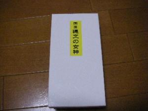 Imgp0993