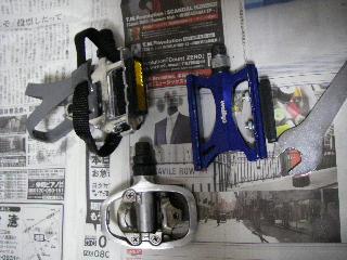 Imgp0012