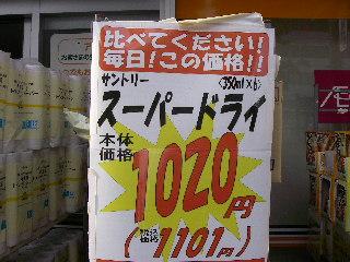 Imgp1011