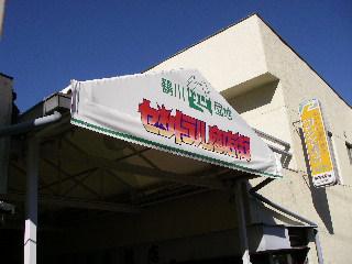 Imgp2002