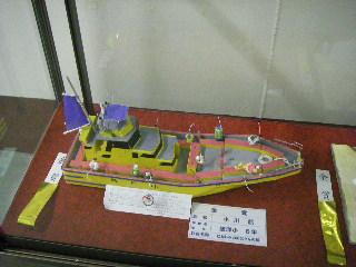 Imgp0275
