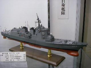 Imgp0284