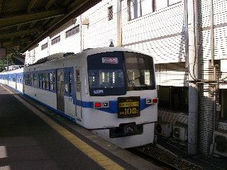 Imgp1167