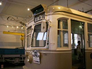 Imgp0997