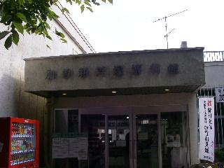 Imgp1642
