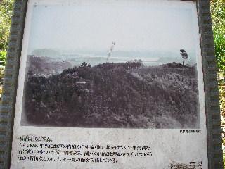 Imgp0274