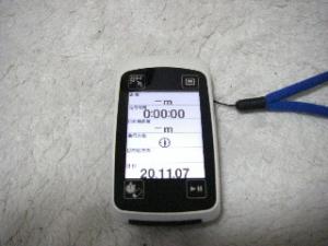 Imgp0098_20201108065601