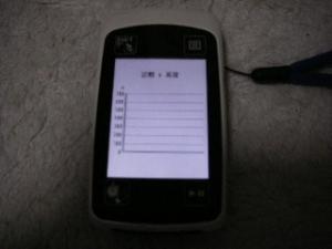 Imgp0102_20201108065601